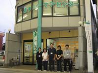 森伸高柳ケアセンターのイメージ写真1