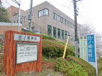 丘ノ規病院のイメージ写真1