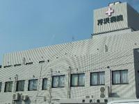芹沢病院のイメージ写真1