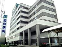 西島病院のイメージ写真1