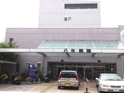 八木病院のイメージ写真1