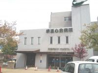 堺温心会病院のイメージ写真1