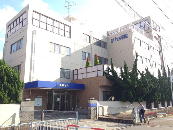 筥松病院のイメージ写真1