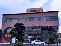 山王台病院のイメージ写真1