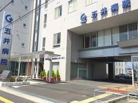 五井病院のイメージ写真1