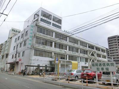 福岡逓信病院
