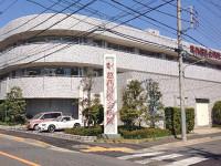 葛西昌医会病院のイメージ写真1