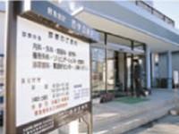 西伊豆健育会病院のイメージ写真1