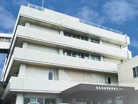 玉名地域保健医療センターのイメージ写真1