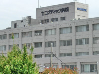 セコメディック病院のイメージ写真1