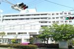 八尾総合病院