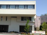 永井産婦人科病院のイメージ写真1