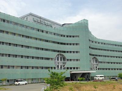 飯塚記念病院