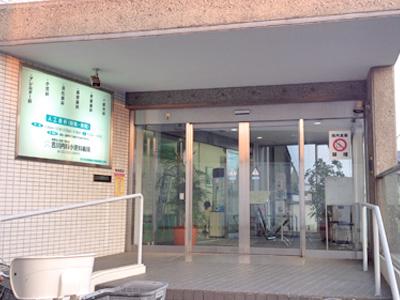 吉川内科医院