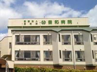 豊和病院のイメージ写真1