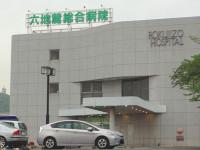 六地蔵総合病院のイメージ写真1