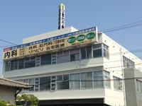 ひまわり病院のイメージ写真1