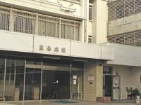 東春病院のイメージ写真1