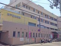 神戸協同病院のイメージ写真1