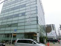 イムス記念病院のイメージ写真1
