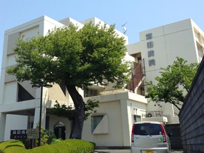 箱田病院のイメージ写真1