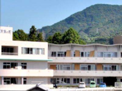 特別養護老人ホーム 浜石の郷
