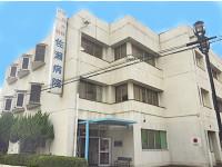 佐瀬病院のイメージ写真1