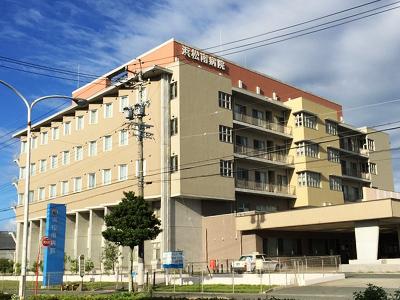 浜松南病院