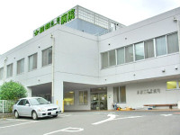 木根淵外科胃腸科病院のイメージ写真1