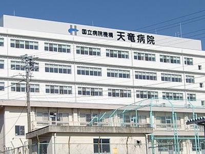 天竜病院の看護師求人【正看護師...
