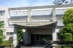 関越中央病院