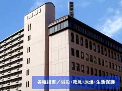 相原第二病院のイメージ写真1