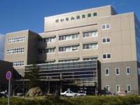 けいなん総合病院のイメージ写真1