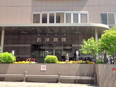 西陣病院のイメージ写真1