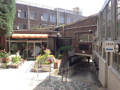 京都双岡病院