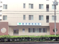 新京都南病院のイメージ写真1