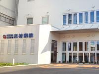 高村病院のイメージ写真1
