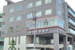 島村記念病院