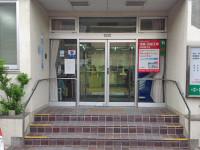 吉祥院病院のイメージ写真1