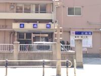 荘病院のイメージ写真1