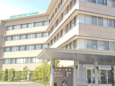 富谷中央病院