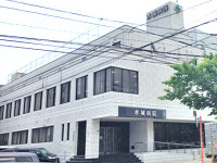 水城病院のイメージ写真1