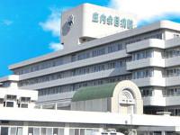 庄内余目病院のイメージ写真1