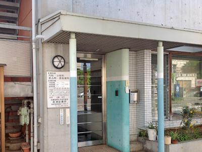 長洲診療所