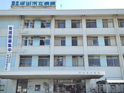 坂出市立病院のイメージ写真1