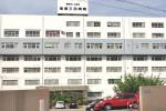 宝塚三田病院