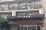 国分寺病院