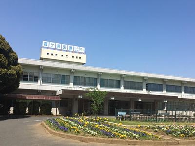 霞ヶ浦医療センター