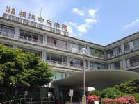 横浜中央病院のイメージ写真1
