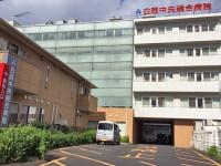 白岡中央総合病院のイメージ写真1
